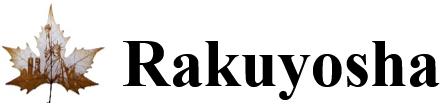 Rakuyosha HP